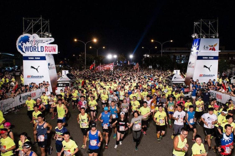Wings for Life World Run Taiwan 2017