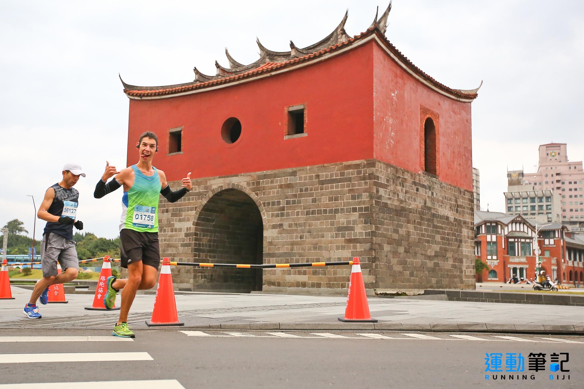 tpemarathon
